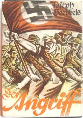 Д-р Йозеф Геббельс «Кютемайер» | Национал-Социалистическая Инициативность
